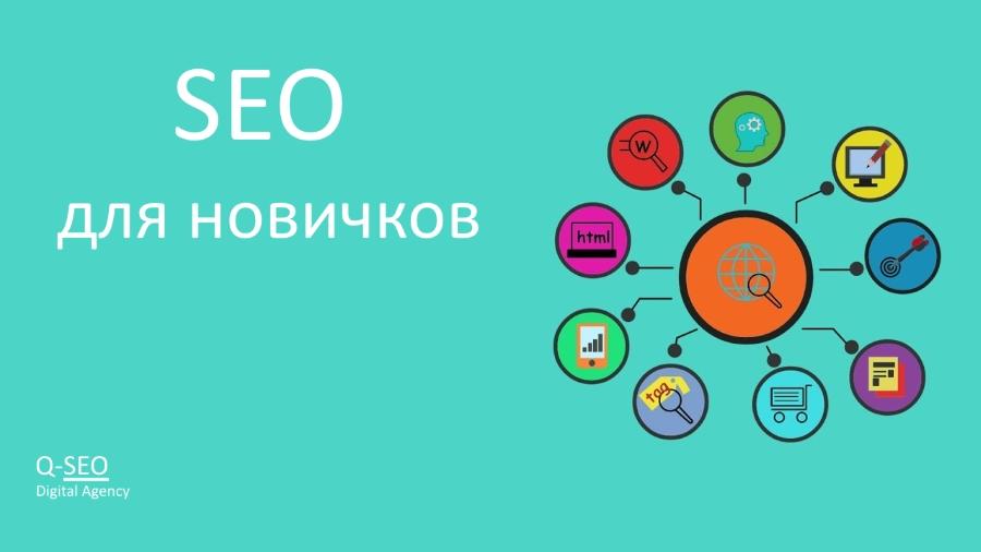 Google выложил SEO-руководство для новичков
