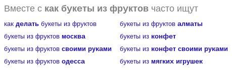 скрин45