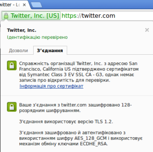 twitter-security - Блог компании Q-SEO