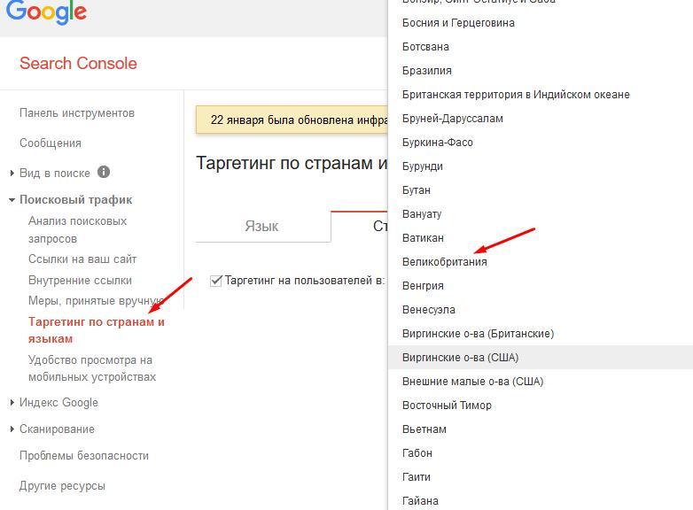 Как добавить несколько версий сайта через подпапку