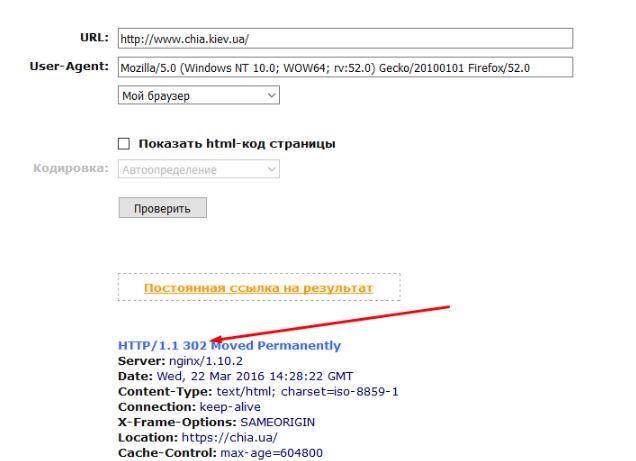 Раскрутка сайтов google com ua log/user/maxa продвижение сайта в беларуси