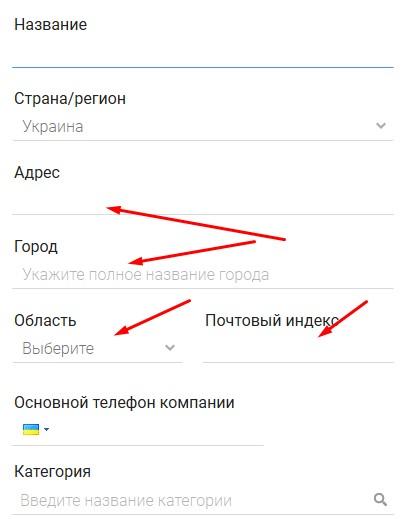 как указать адрес в гугл мапс