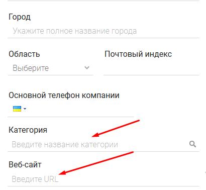 как выбрать правильную категорию в Google Maps