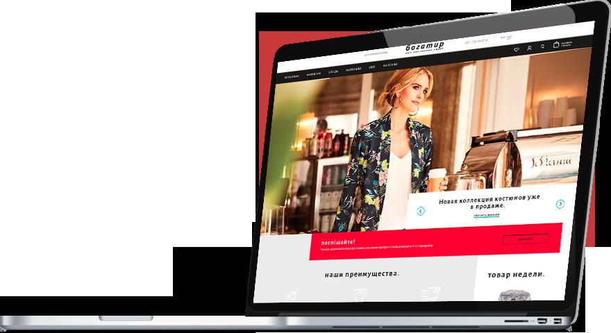 4dd5d1b932b Интернет-магазин сети магазинов женской и мужской одежды больших размеров  торговой марки «Богатырь».